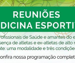 Prof. Dr. Sérgio Rocha Piedade da entrevista para SMCC